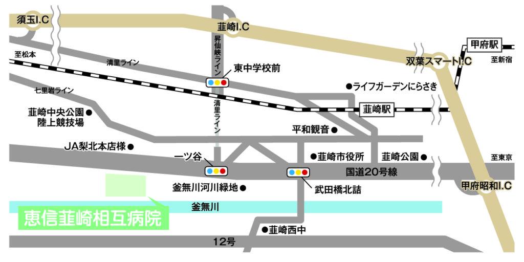 恵信韮崎相互病院へのアクセスマップ